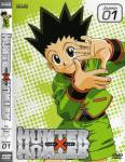 copia-di-1-hunterxhunter-volume-01-front.jpg