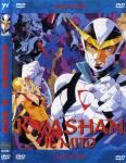 copia-di-1-kyashan-dvd.jpg
