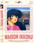 copia-di-1-maison-ikkoku-vol-01-front.jpg