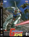 copia-di-1-mobile-suit-gundam-vol-1-dynit.jpg