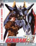copia-di-1-mobile-suit-gundam-wing-operation-1.jpg