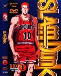 copia-di-1-slam-dunk-box1.jpg