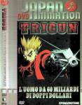 copia-di-1-trigun-film.jpg