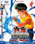 copia-di-1-yu-yu-hakusho-ghost-se1-vol1.jpg