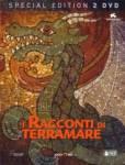 copia-di-cover-dvd-i-racconti-di-terramare-special.jpg