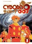 cyborg009-vol01.jpg