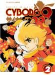 cyborg009-vol02.jpg