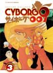 cyborg009-vol03.jpg