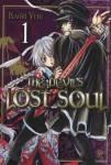 devil-lost-soul001-1.jpg