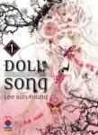 doll-song.jpg