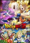 dragon-ball-z---battle-of-gods.jpg