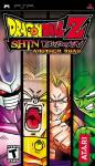 dragon-ball-z-shin-budokai-another-road-packshot-l.jpg