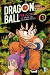 dragonball-fullcolor1-1200px.jpg