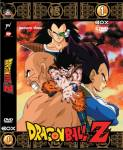 dragonball-z-box-1.jpg