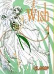 f-wish04.jpg