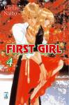 first-girl-04.jpg