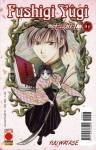 fushigi-yugi-special-01.jpg