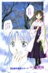 fushigi-yugi-special-03.jpg