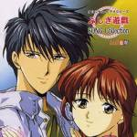 fushigi-yuugi-oav-song-collection.jpg