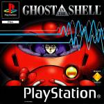 ghost-in-the-shell-1.jpg