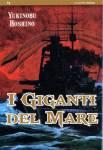 giganti-del-mare001.jpg