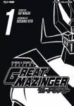 great-mazinger-001-variant.jpg