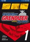 grendizer-ota-1-jacket-300-1.jpg