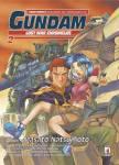 gundam---lost-war-chronicles-02.jpg