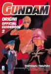 gundam-1.jpg