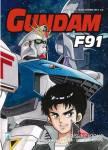 gundam-f91-01.jpg