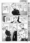 gundamorigini-index-042.jpg