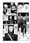 gundamorigini-index-043.jpg