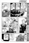 gundamorigini-index-047.jpg