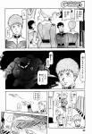 gundamorigini-index-049.jpg