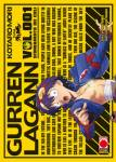 gurren-lagann-manga.jpg