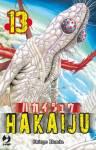 hakaiju-013.jpg