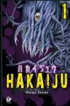 hakaiju1-289x437.png