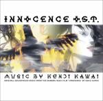 innocence-ost-cover.jpg
