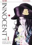 innocent-2.jpg