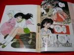 inuyasha-artbook-rumiko-takahashi-illustrations2.jpg