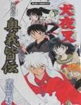 inuyasha-official-encyclopedia-ougi-kaiden-rumiko-takahashi.jpg