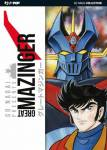 jpop-great-mazinger-ultimate-nagai.jpg