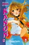 kanon-1.jpg