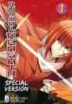 kenshin-4.jpg