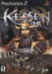 kessen-cover.png