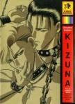 kizuna1-1.jpg