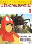 la-principessa-mononoke---anime-comics.jpg