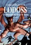 lodoss1-1.jpg