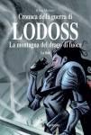 lodoss1-2.jpg