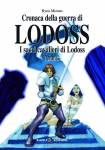 lodoss1-4.jpg